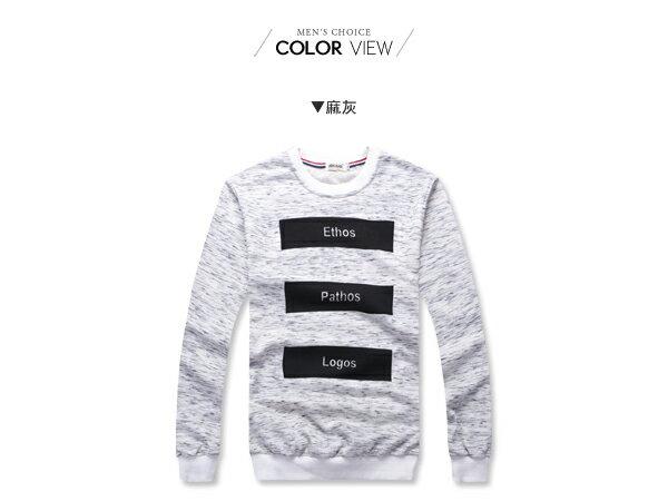 ☆BOY-2☆【NR91019】潮流街頭印花長T恤 1
