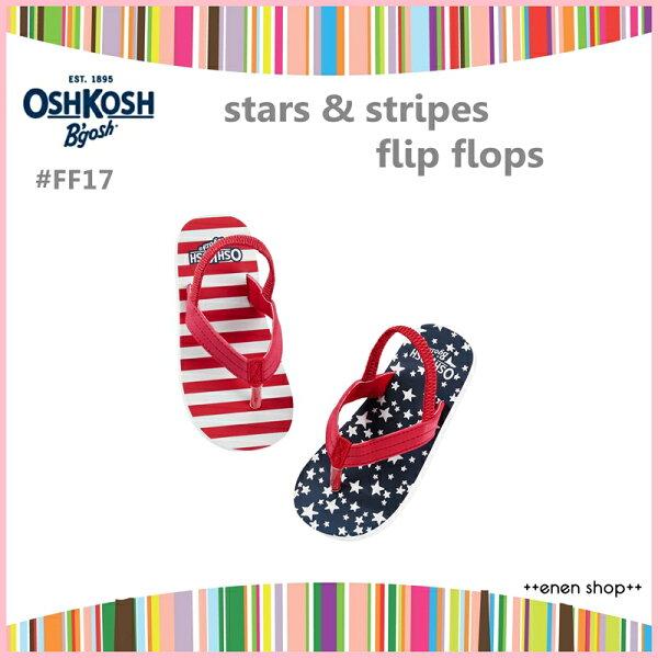++enen shop++ OshKosh B'gosh 美式/星星夾腳拖鞋/人字拖/海灘鞋 #FF17 ∥ S/M/L