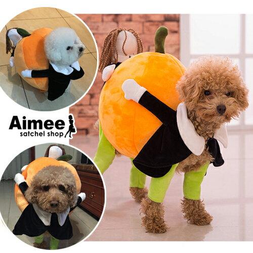 【Aimee包包屋】俏皮大瓜瓜‧超可愛哈比人搬南瓜狗狗裝‧專利商品‧小狗狗衣服中型狗小型狗狗用品狗玩具外出裝扮搞笑汪星人