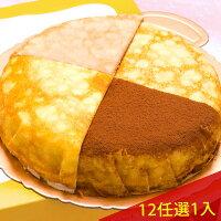 野餐美食排行榜【塔吉特】超人氣千層蛋糕8吋-12款任選