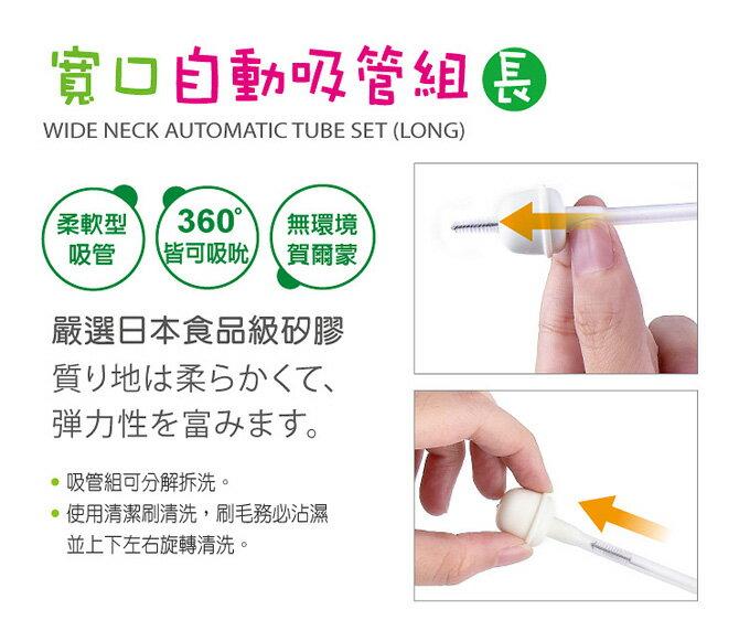 『121婦嬰用品』辛巴 專利碟形寬口自動吸管組(長) 1