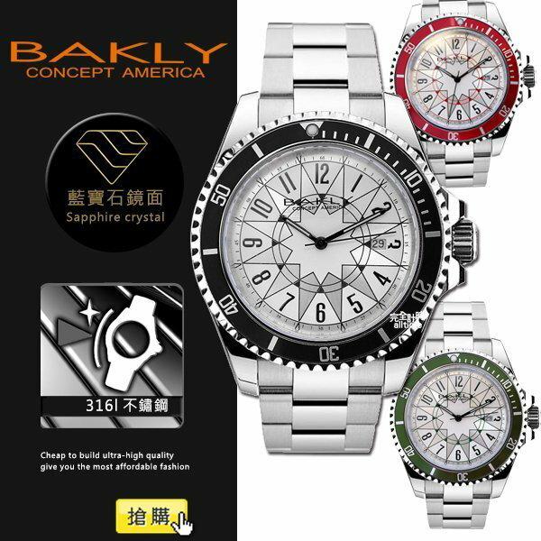 【完全計時】手錶館│BAKLY 經典豪式水鬼鋼帶錶 可旋轉外框 BAS9018 四色 黑/綠/紅/藍 新品