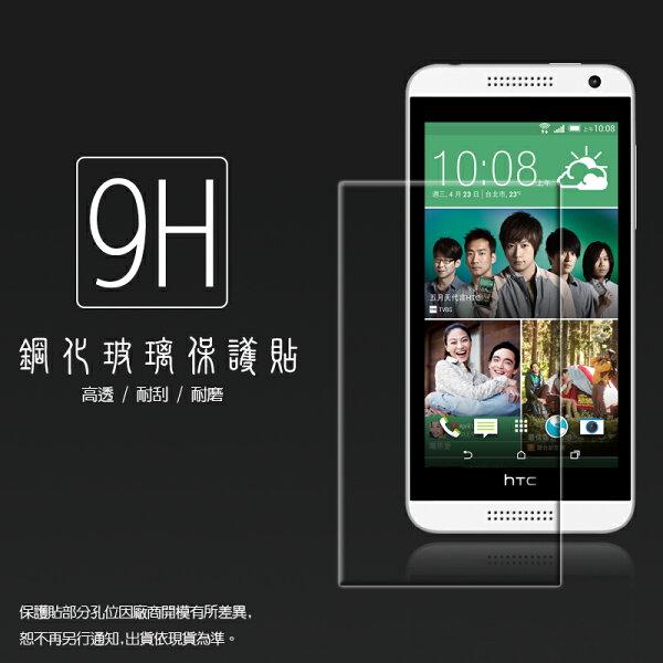 超高規格強化技術 HTC Desire 610 鋼化玻璃保護貼/強化保護貼/9H硬度/高透保護貼/防爆/防刮