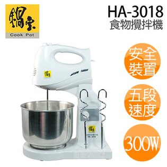 鍋寶 HA-3018 食物攪拌機