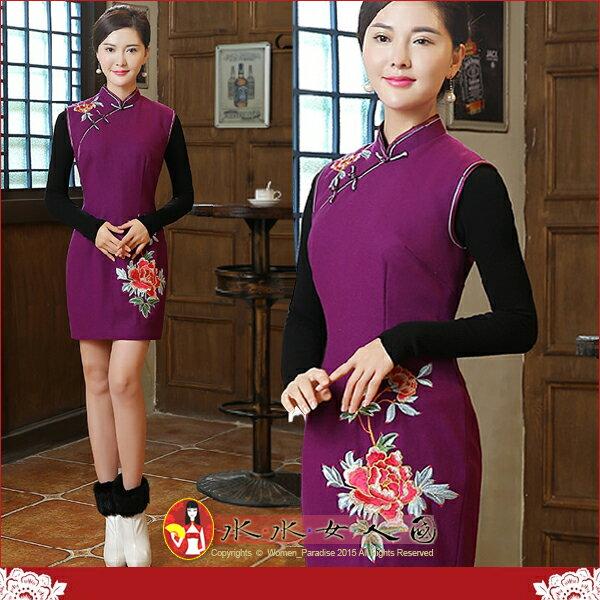 ~水水女人國~~ 中國風情~溫暖上市 花紫~復古羊毛呢精美繡花 改良式無袖修身短旗袍 ~