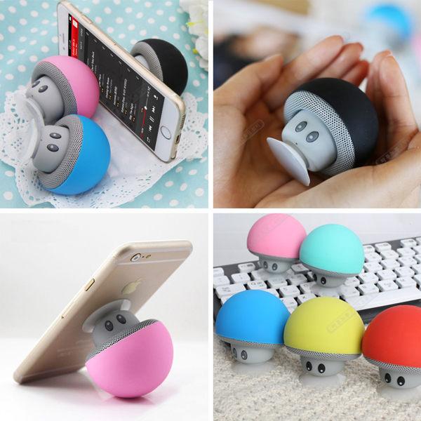 蘑菇藍牙無線迷你音箱 撥放器 手機支架