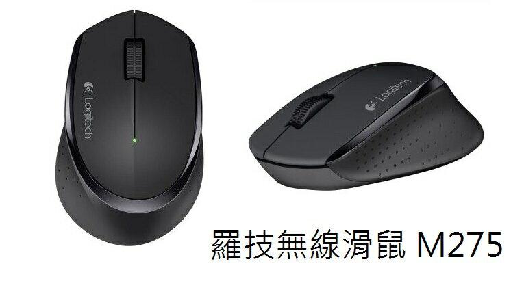 【捉遊趣】羅技(Logitech)M275 無線滑鼠 黑色