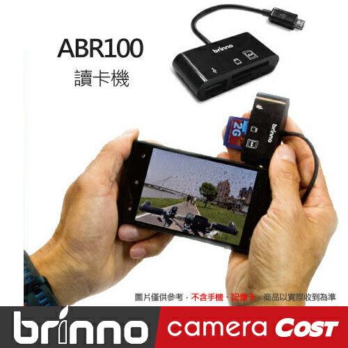 Brinno ABR100 讀卡機 支援OTG手機 設備M100 動態感應器 TLC200 專用配件 防水 感應器