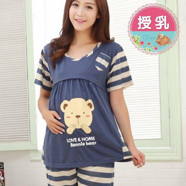 *漂亮小媽咪*卡哇依熊夏季薄款短袖睡衣套裝印花月子服孕婦睡衣產後哺乳衣套裝哺乳裝 FA141