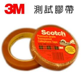 3M 610 Scotch? 透明膠帶 測試膠帶 19mm x 72Y / 捲
