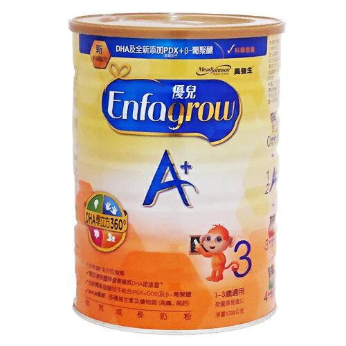 美強生優兒A+(學立方)成長奶粉 1.7kg【合康連鎖藥局】