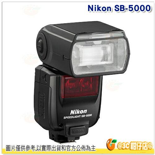 送布面柔光罩 Nikon SPEEDLIGHT SB-5000 閃光燈 SB5000 SB 5000 榮泰/國祥公司貨 Nikon 原廠閃光燈 外接閃燈 外接式閃光燈