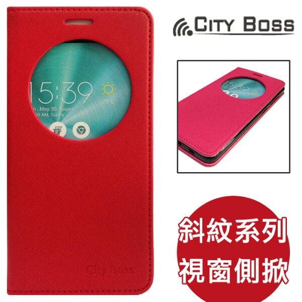 CITY BOSS 斜紋系列*5.7吋 ASUS ZenFone 3 Deluxe/ZS570KL 華碩 視窗 手機 側掀 皮套/磁扣/保護套/背蓋/支架/軟殼/手機殼/保護套/紅色/TIS購物館