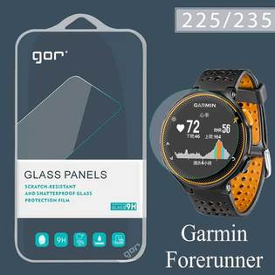 【GOR鋼化膜】Garmin Forerunner 235/225 智慧手錶 鋼化玻璃保護貼/9H硬度防刮保護膜/玻璃膜-二片裝(贈吸盤)