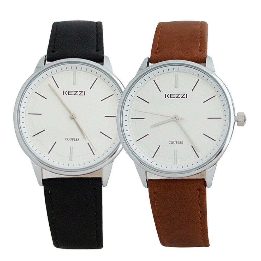 KEZZI珂紫 K-1516 S 素雅錶面設計精緻銀針情侶對錶-大型/小型 0