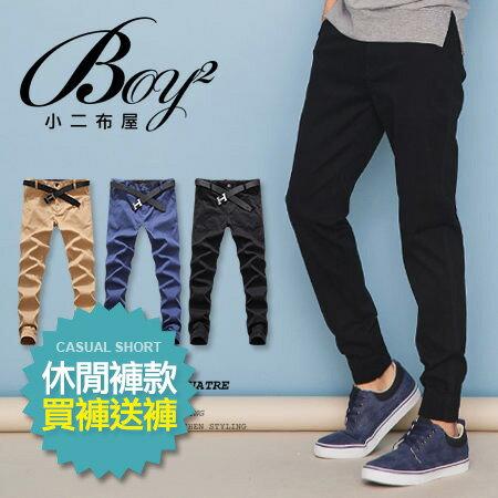 【NQ95001】《買長褲送長褲》美式潮流休閒縮口褲☆BOY-2☆ 0