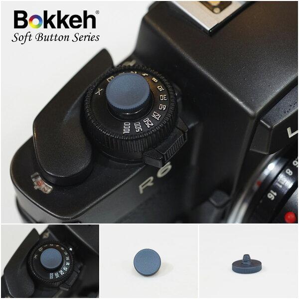 [享樂攝影] 傳統單眼機械相機快門鈕 12mm 深邃藍 凹面 外接快門按鈕 手動相機 Lomo相機 標準螺孔式快門皆可用