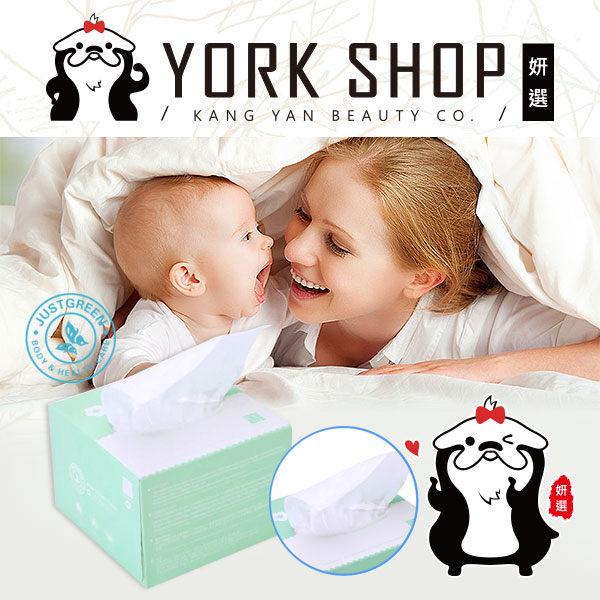 【姍伶】英國 JustGreen 嬰兒抽取式純棉護理柔巾 / 布巾 乾濕兩用 100抽/盒
