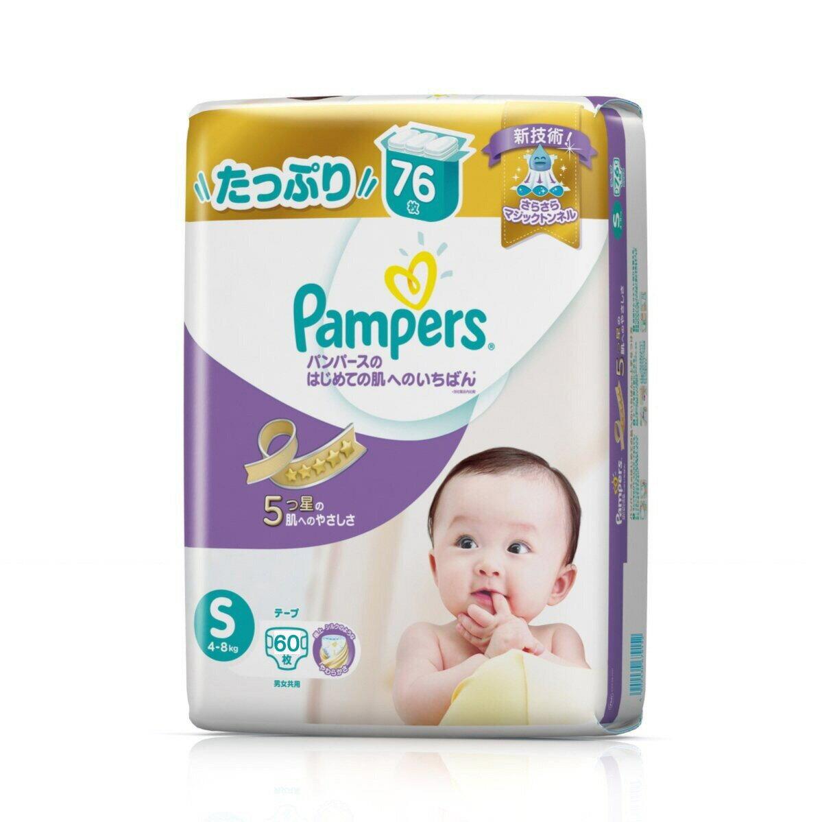 日本境內 新升級紫色幫寶適增量版_NB/S/M/L 3包/箱 2
