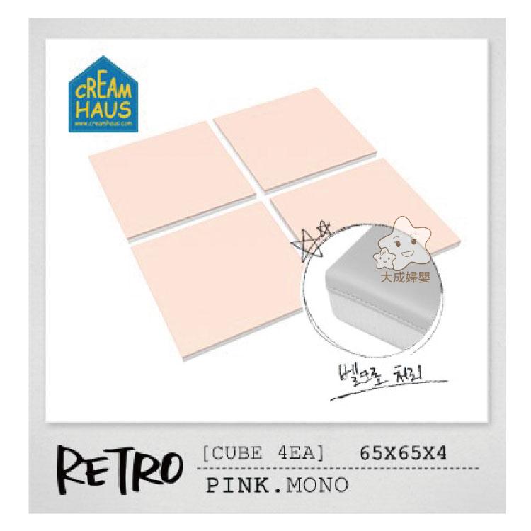 【大成婦嬰】RETRO 奶酪拼拼貼貼地墊系列 - 冰塊貼地墊65x65cm (9種顏色可選) 5