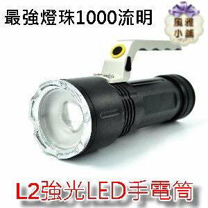 【風雅小舖】HANLIN-S6 L2強光手提探照燈-巡邏/夜遊/露營/釣魚