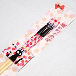 宮騎駿 魔女宅急便 KiKi 竹筷子 日本製 正版品