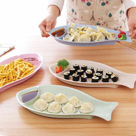 創意魚形雙層盤 盤子 魚形盤 餐盤 水餃 沾醬 醋碟 廚房 餐具 瀝油 瀝水 醬料【B062299】