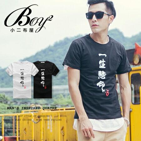 ☆BOY-2☆【NAA204】一生懸命 潮流個性短袖T恤 1