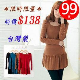 *孕味十足。孕婦裝* 【CFI4679】限時特價190元。台灣製。U領素面拼接皺皺裙襬孕婦長版上衣 4色