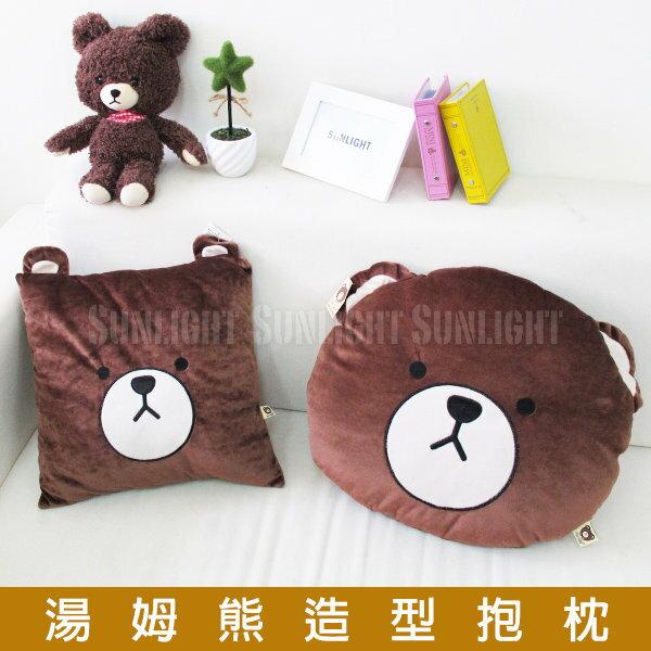 日光城。湯姆熊造型抱枕,Tom bear MIT台灣製造正版授權靠墊 非LINE熊大枕頭午安枕方型圓型