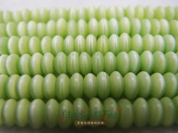 白法水晶礦石城   琉璃貓眼 2*5mm- 草青綠色  算盤珠  貓眼明顯漂亮  可當隔珠 串珠/條珠 首飾材料(一件不留出清五折區)