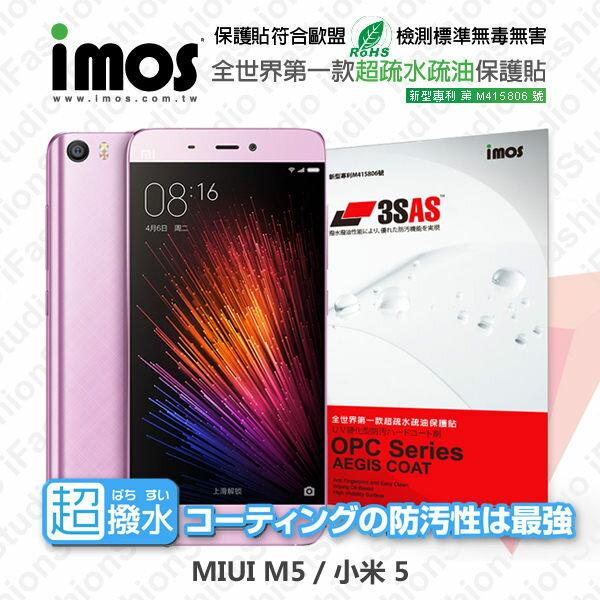~愛瘋潮~MIUI M5 小米 5 小米手機 5 iMOS 3SAS 防潑水 防指紋 疏油