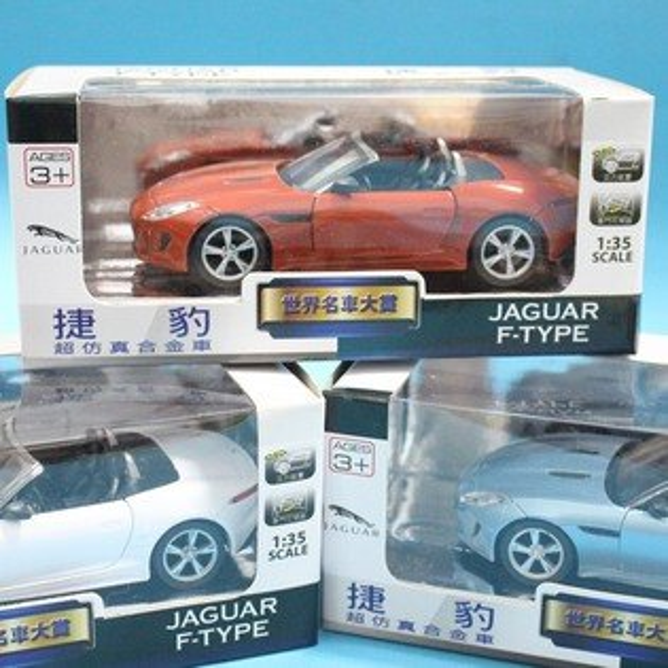 JAGUAR 捷豹F-TYPE 1:35 敞篷跑車合金車模型車 TOP312迴力車F236(白盒)/一台入{促199}