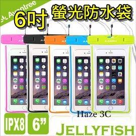 *╯新風尚潮流╭*Avantree 運動手機防水套袋附頸掛式吊繩 iPhone 6 s Plus 粉 Jellyfish