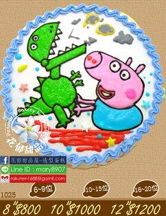 喬治與恐龍平面造型蛋糕-8吋-花郁甜品屋1025