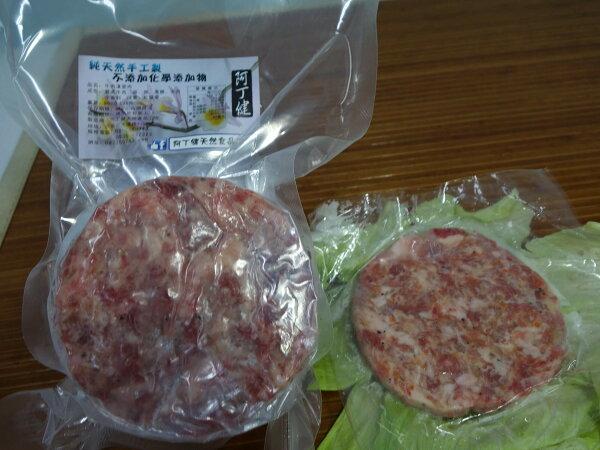 【阿丁健天然食品工坊】牛肉漢堡肉 容量 : 600公克/七片裝