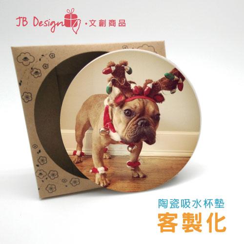 JB DESIGN~客製化陶瓷吸水杯墊 ~  好康折扣