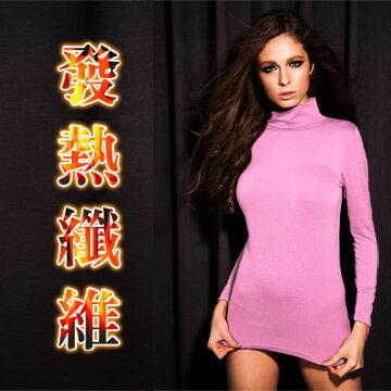 【AJM】發熱纖維 高領保暖衣(粉芋) 0