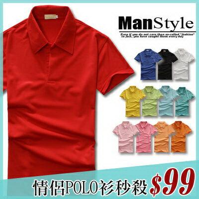 ManStyle【A1B5380】限時殺99韓版初夏首爾街頭Colorful糖果色短袖上衣POLO衫-15色