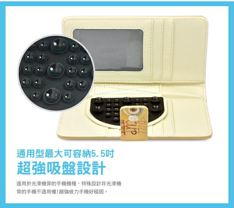 [全型號]小小兵通用型吸盤手機皮套-咖啡小兵 正版授權 手機殼 手機套 [萬用,Apple,HTC,Sony,三星,6吋] 2