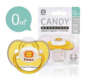 『121婦嬰用品館』辛巴 糖果拇指型安撫奶嘴 - 橘色 (初生) 0