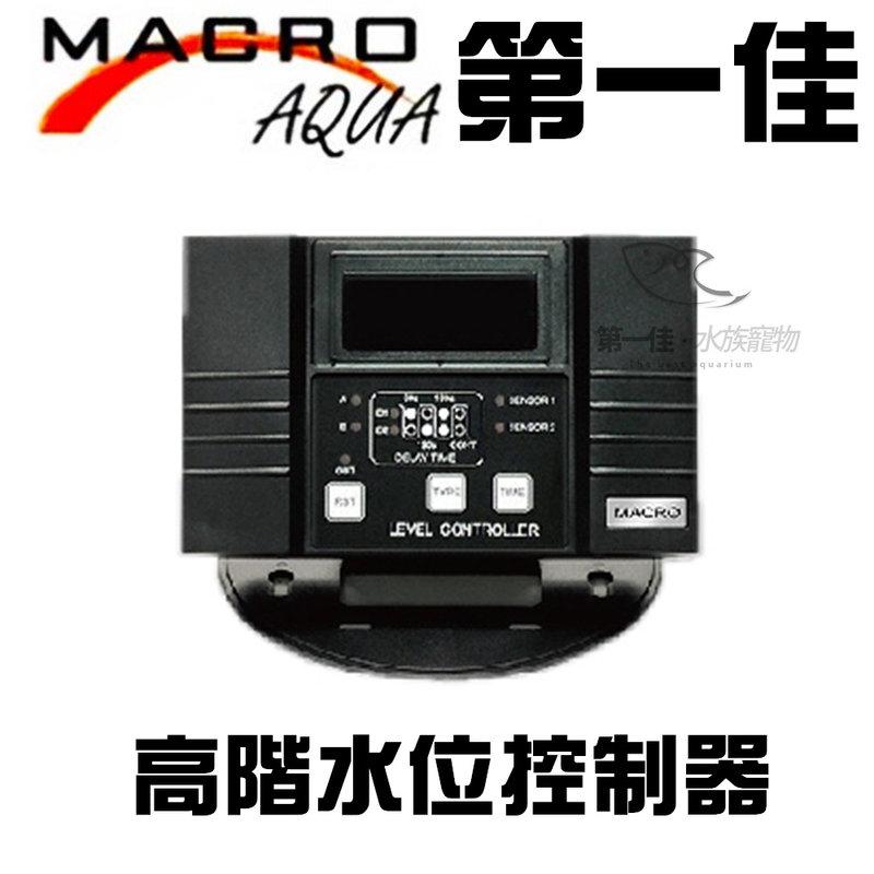 ^~第一佳水族寵物^~  MARCO高階水位控制器^(含液化開關X2^)  ~  好康折扣