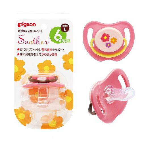 日本【貝親Pigeon】安撫奶嘴(小花) L