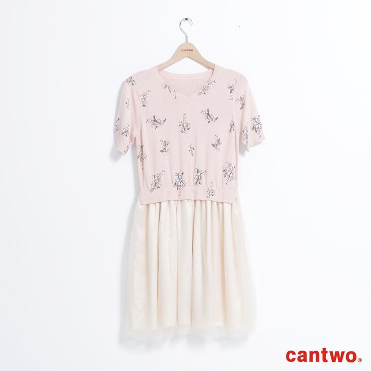 cantwo滿版印花針織洋裝(共二色) 6