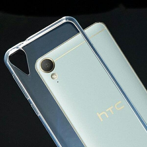 【TPU】HTC Desire 10 lifestyle/10 pro 超薄超透清水套/布丁套/高清果凍保謢套/水晶套/矽膠套/軟殼