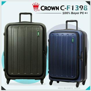 《熊熊先生》CROWN 皇冠 登機箱行李箱 19吋 TSA鎖 LOJEL 防盜拉鍊 反車拉鍊 C-F1398 可加大 旅行箱