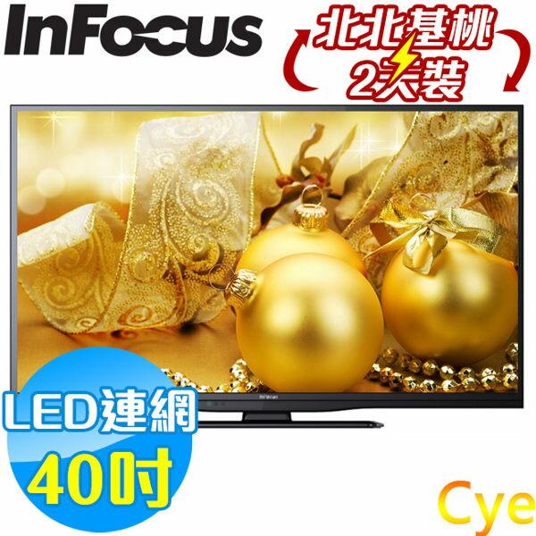 鍾愛一生  InFocus鴻海 XT-40SP811 40吋液晶連網顯示器
