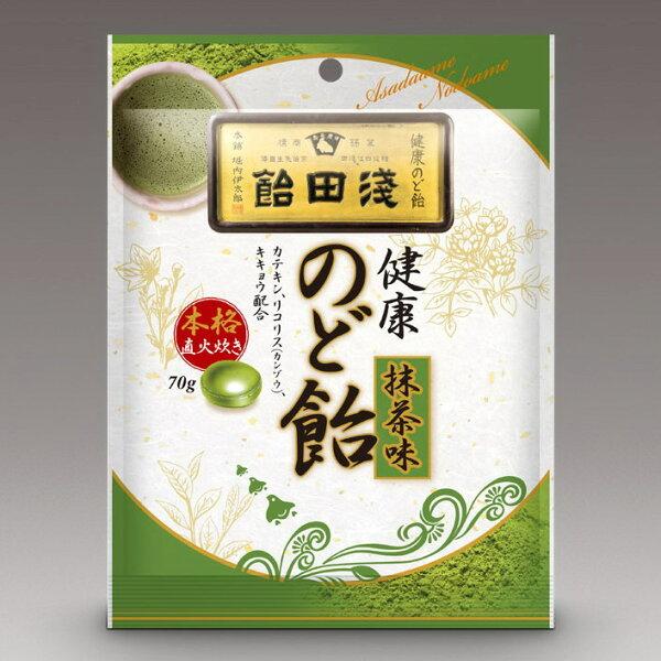 淺田飴抹茶喉糖 (66.6g)