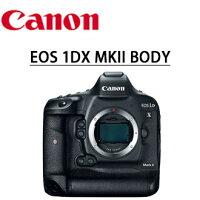 Canon佳能到★分期零利率★  CANON  EOS  1DX MARK II 2 1DX MK2 1DX 二代  數位單眼相機 彩虹公司貨 (下標前請先來電洽詢還有無庫存,謝謝您)