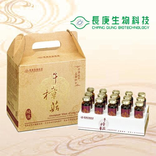 長庚生技 牛樟菇純液(30入/盒)